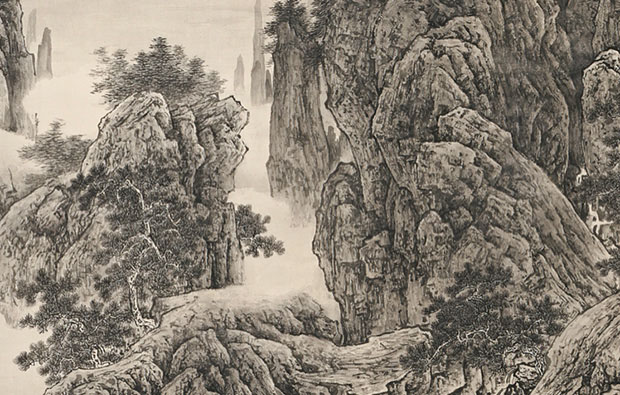 Tai Xiang Zhou, mountains on a clear day